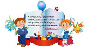 uchebnaya-rabota