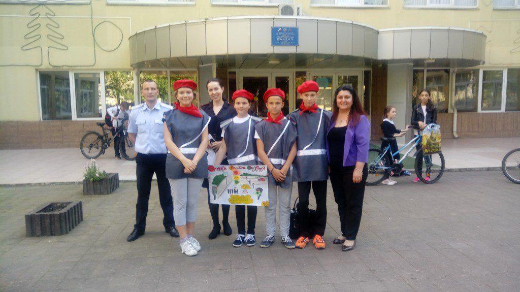 1 место в районном конкурсе ЮИД среди учащихся Лазаревского района